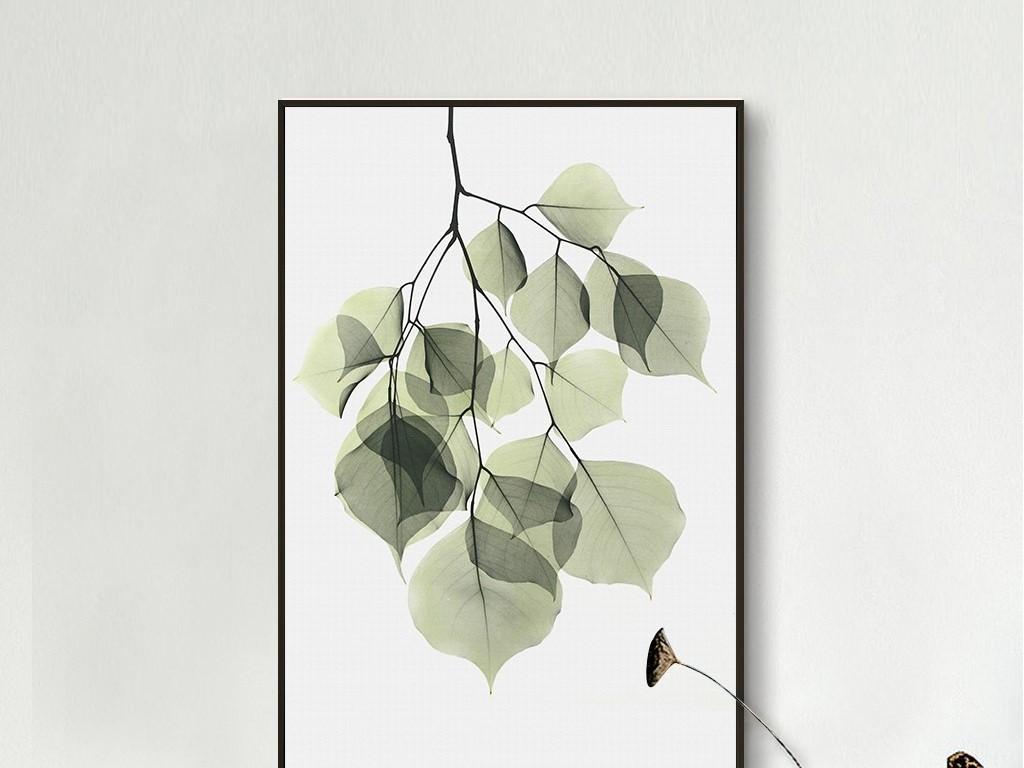 小清新绿色叶子植物北欧风格无框画