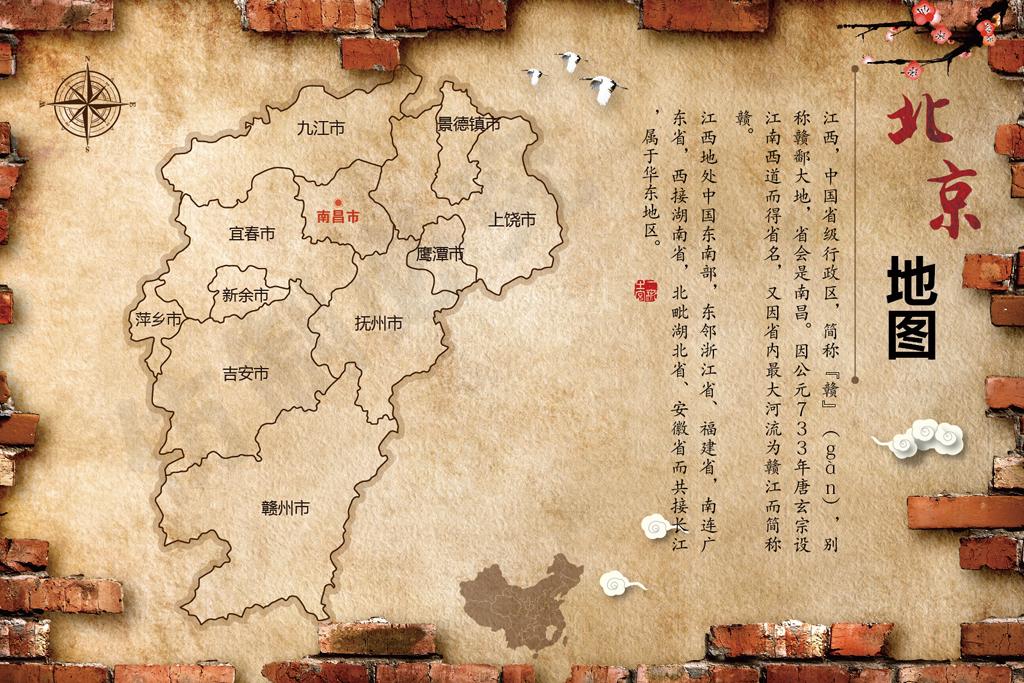 矢量江西地图ai江西地图2017江西地图电子地图地形