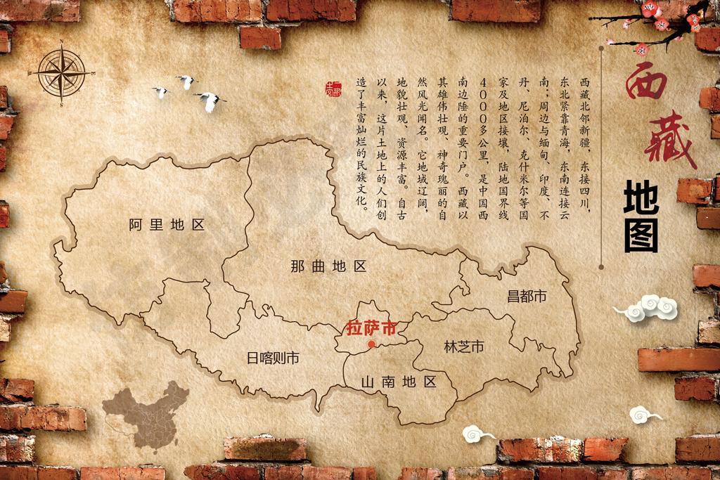 2017年复古西藏地图ai矢量素材