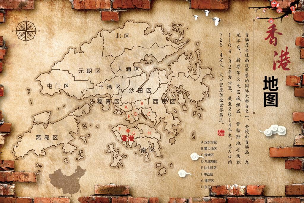 中国政区图手绘技巧