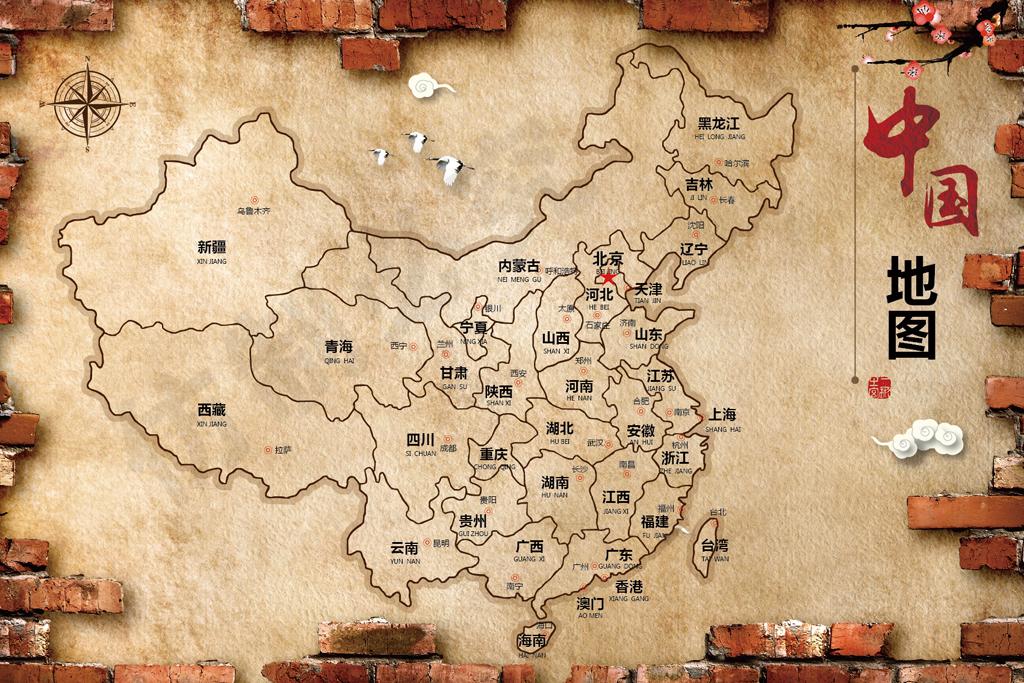 2017年复古中国地图ai矢量素材