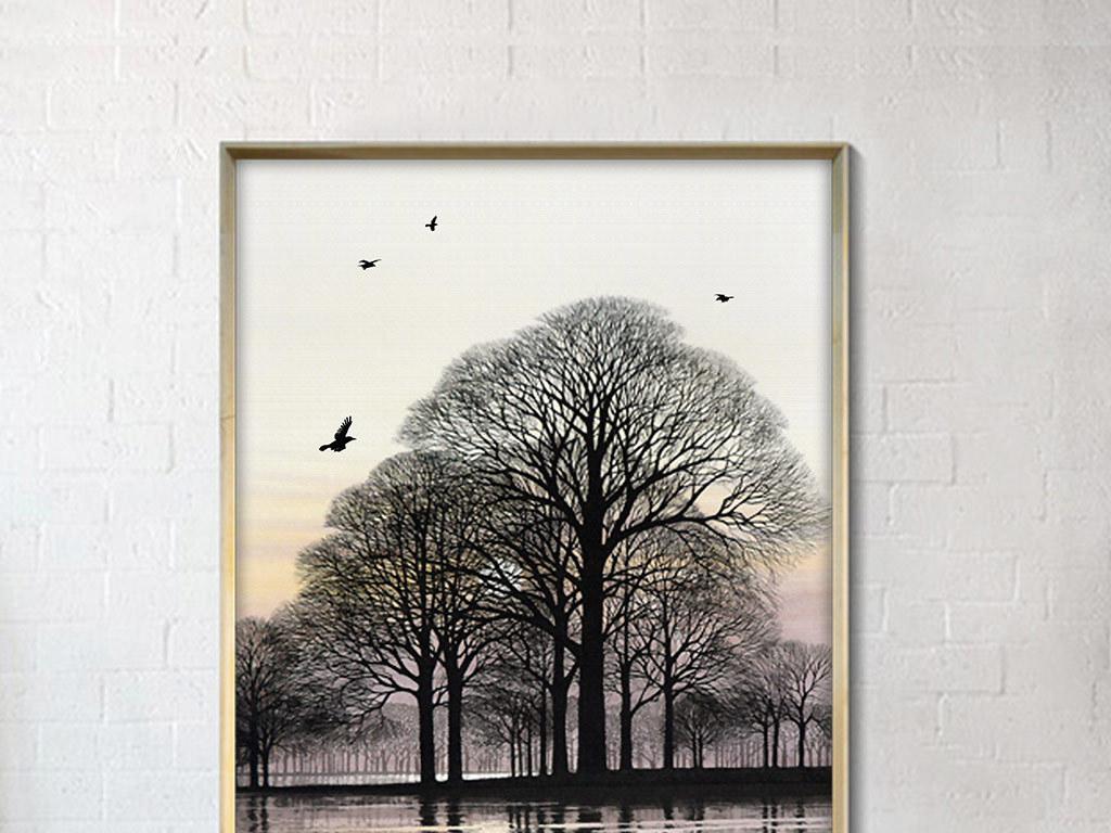 创意水墨大树飞鸟风景无框装饰画