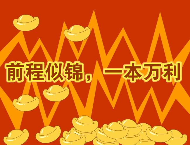 2018年企业新年祝福广告动画fla模版