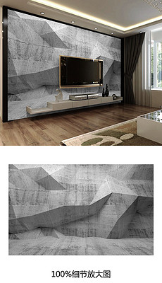 抽象石块三角形空间复古杂乱纹理墙面背景墙