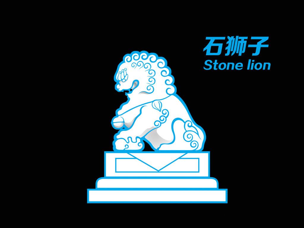 平面|广告设计 其他 设计素材 > 2017中国传统石狮子psd分层  版权图片
