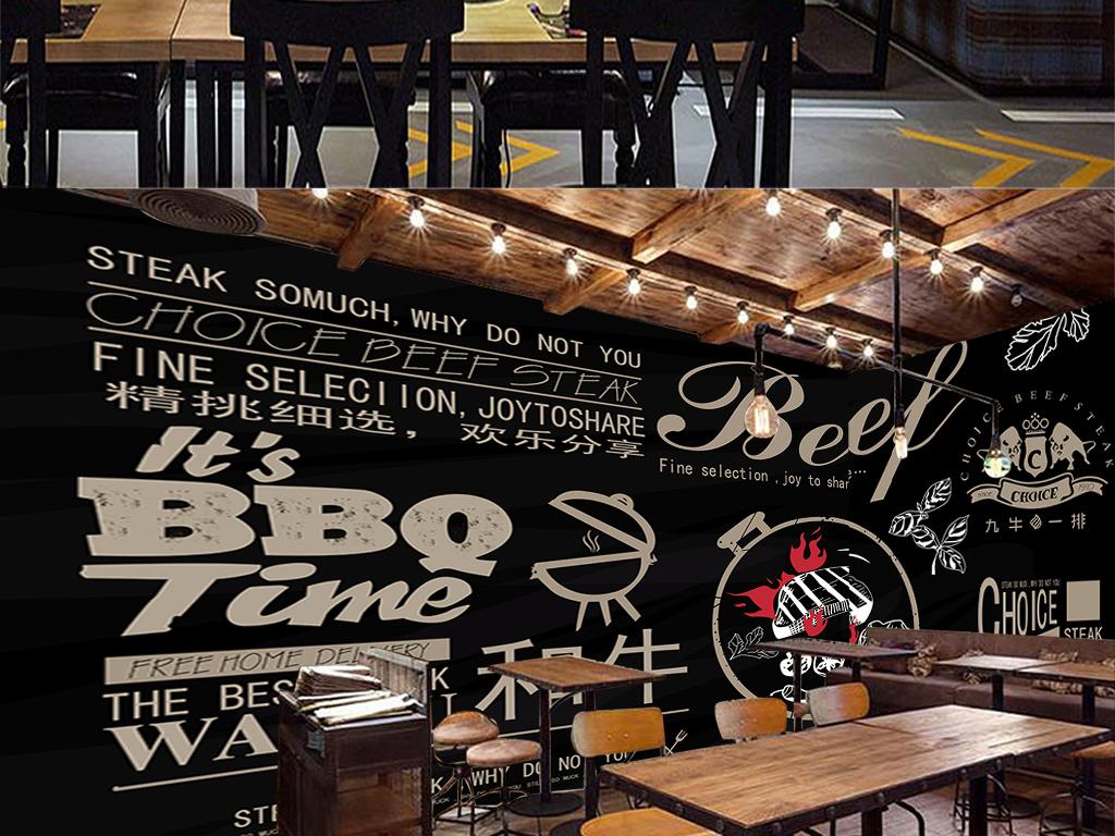 psd)烧烤店牛排背景墙                                  手绘背景墙