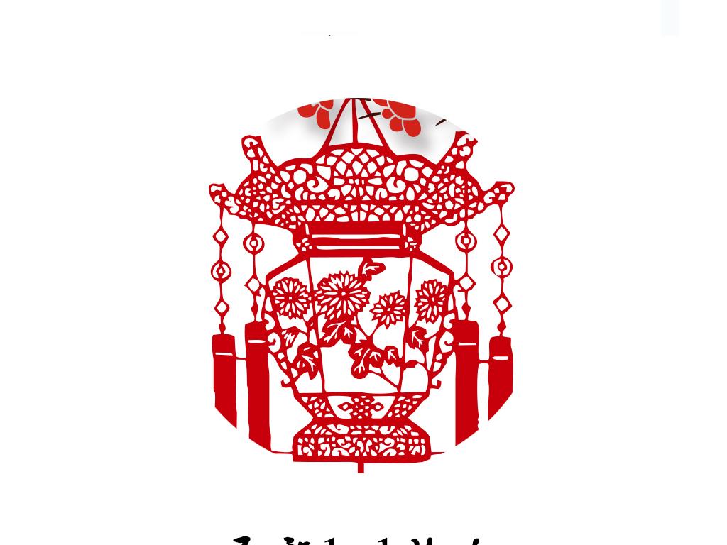 喜庆中国风剪纸灯笼