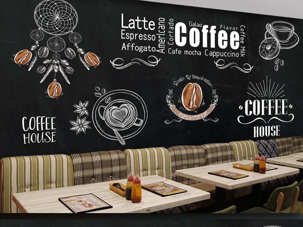 黑板手绘咖啡厅工装背景墙