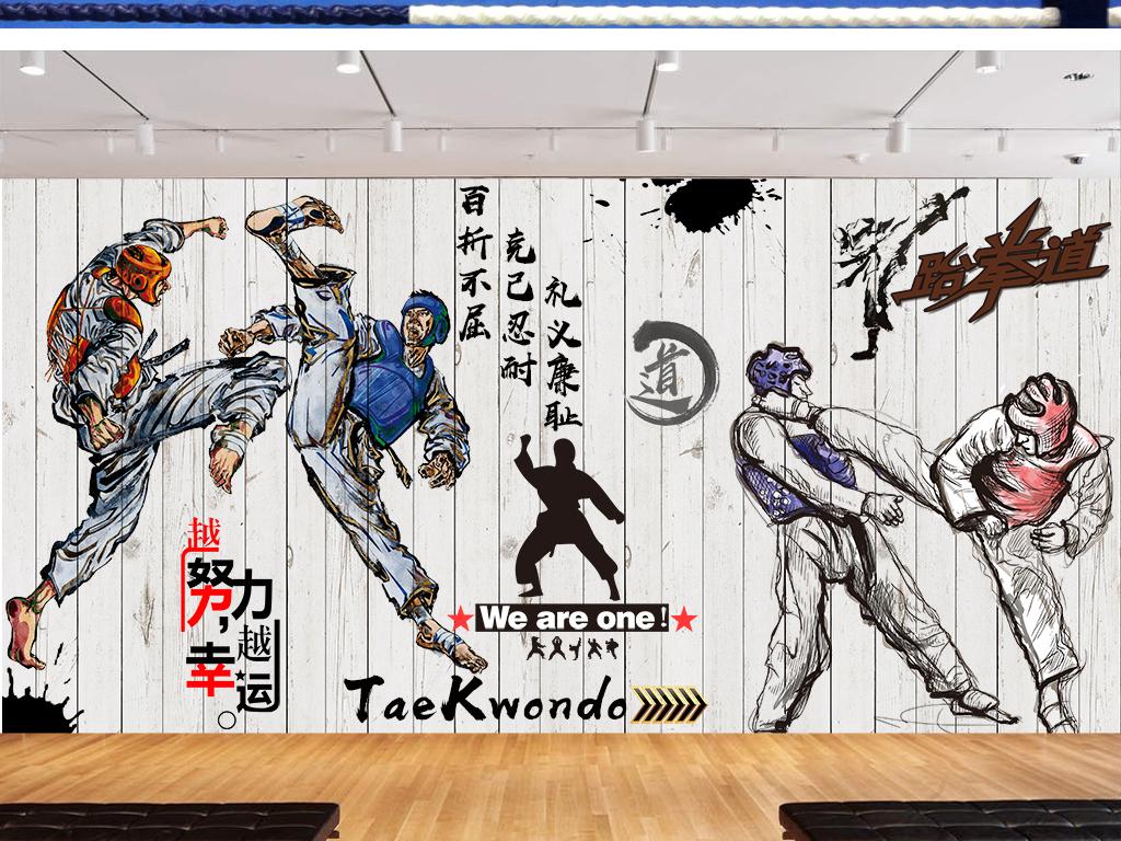 创意背景健身背景健身房跆拳道武术复古背景武术背景跆拳道背景拳击图片