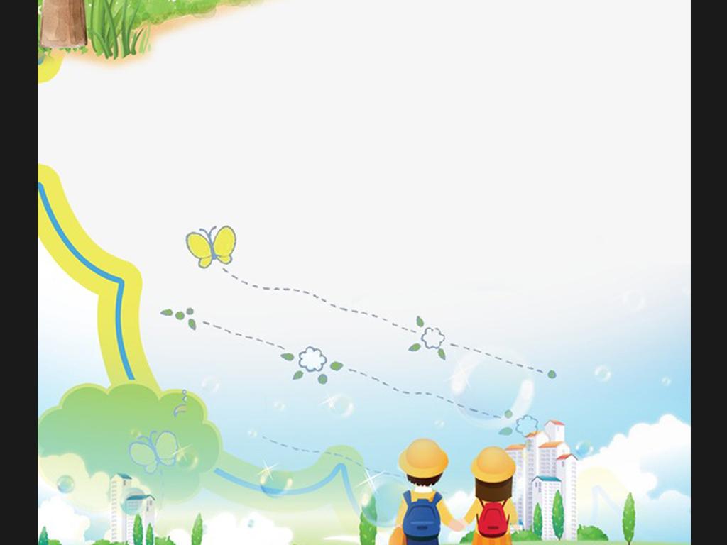 幼儿成长档案模板                                  幼儿园成长