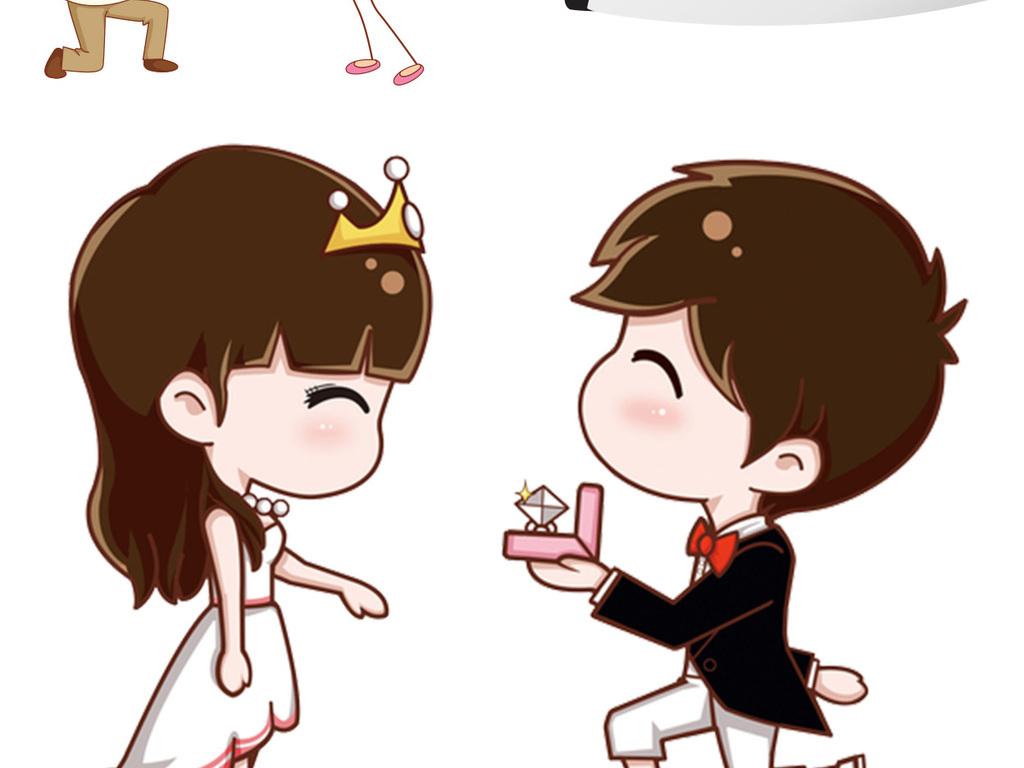 psd)花纹婚礼人物婚礼人物图片下载婚礼