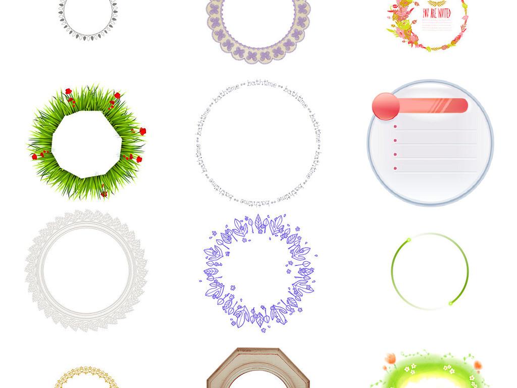 常用小报圆形边框免抠透明png素材4