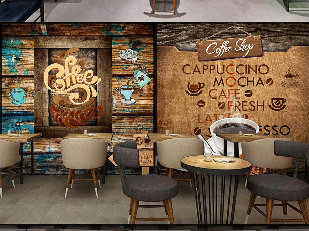 背景墙|装饰画 工装背景墙 酒店|餐饮业装饰背景墙 > 复古木板咖啡厅