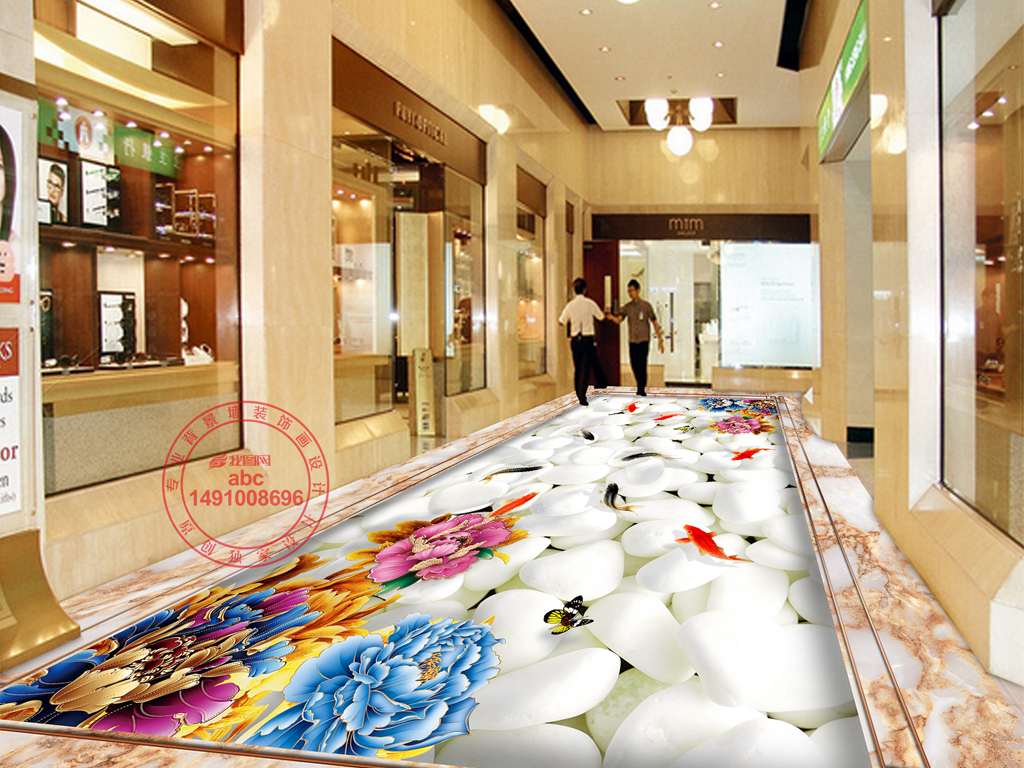 地板欧式地毯石