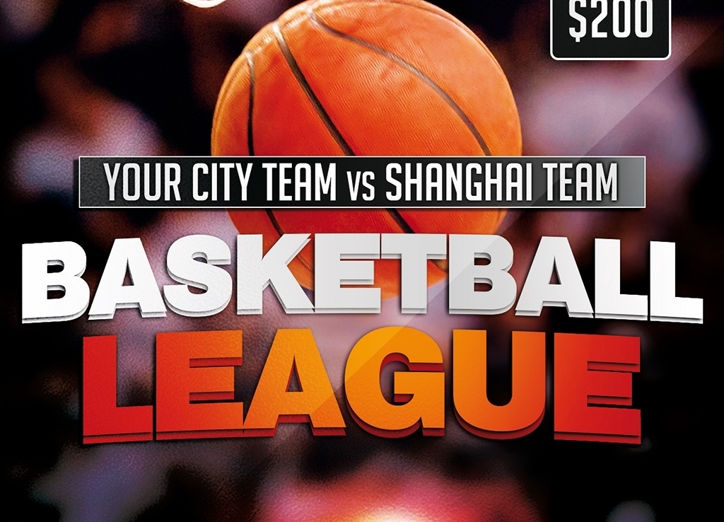 大学校园篮球协会招新比赛PSD宣传海报图片