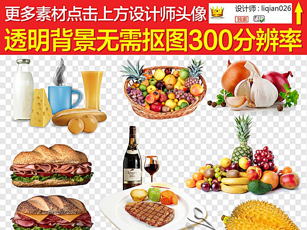 png)美食                                  手绘食物