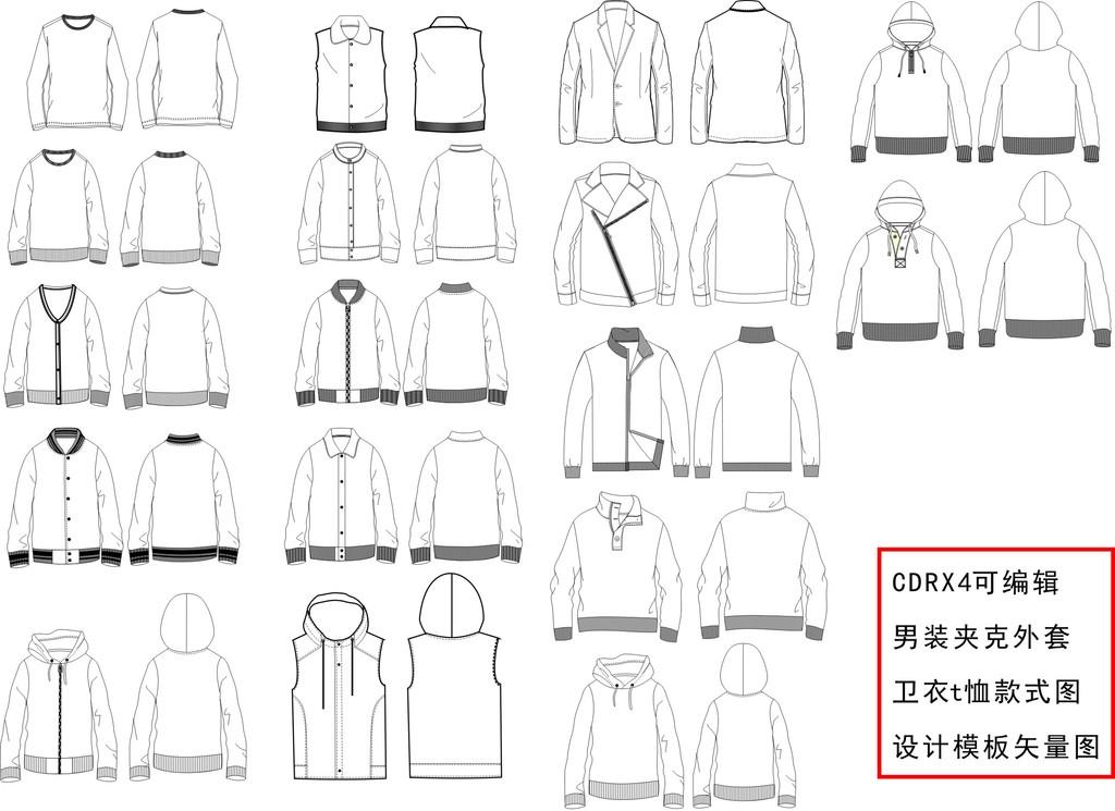 外套夹克男装款式图设计模板cdr素材图片
