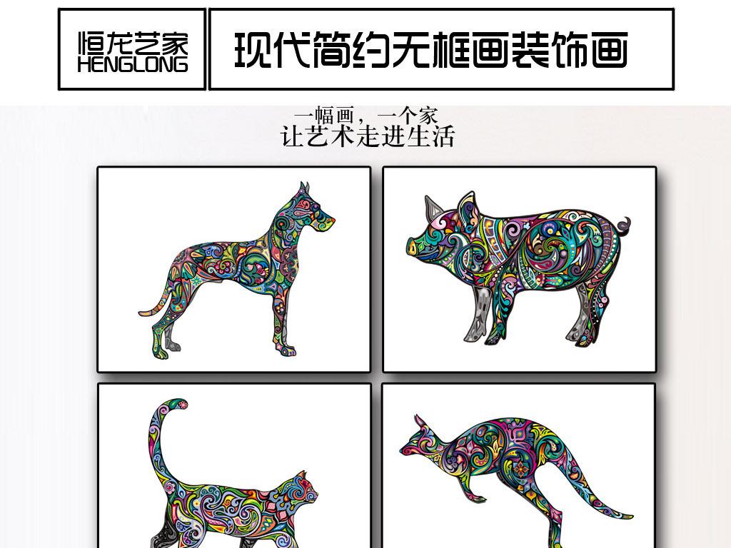 美式纹身涂鸦风格动物无框画装饰画