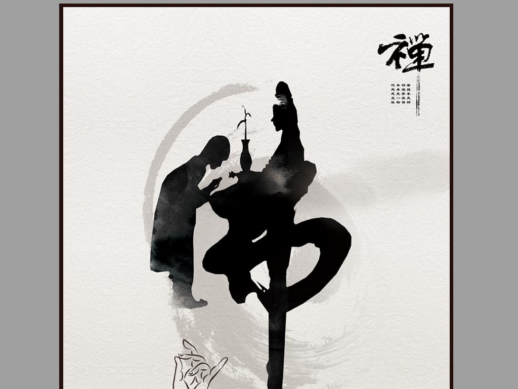 新中式佛教禅意玄关无框画图片