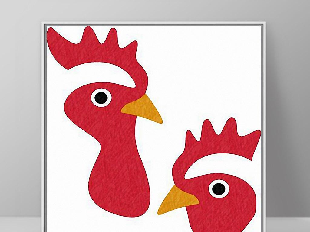 鸡年简单手绘封面