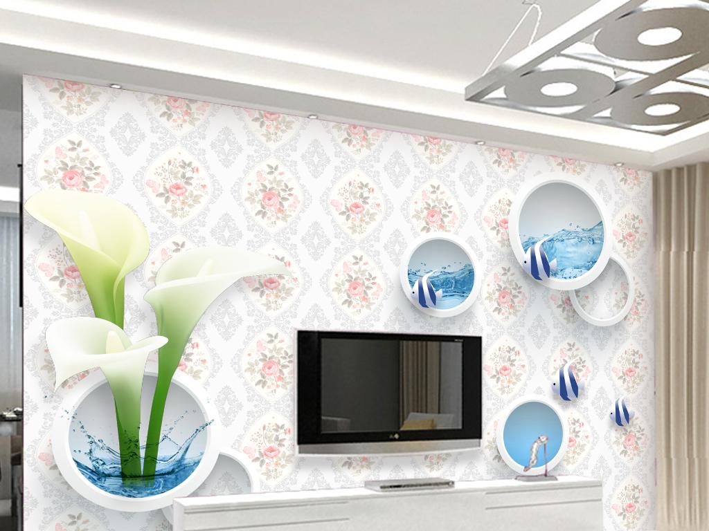 3d立体背景墙客厅电视墙壁纸壁画图片