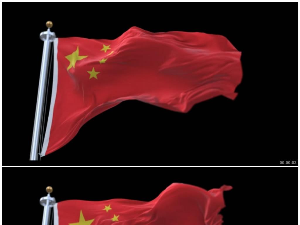 4k超高清带透明通道五星红旗国旗飘扬视频