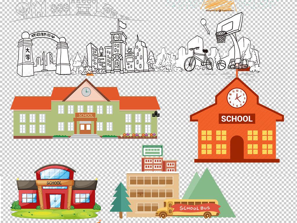 时钟学校幼儿园