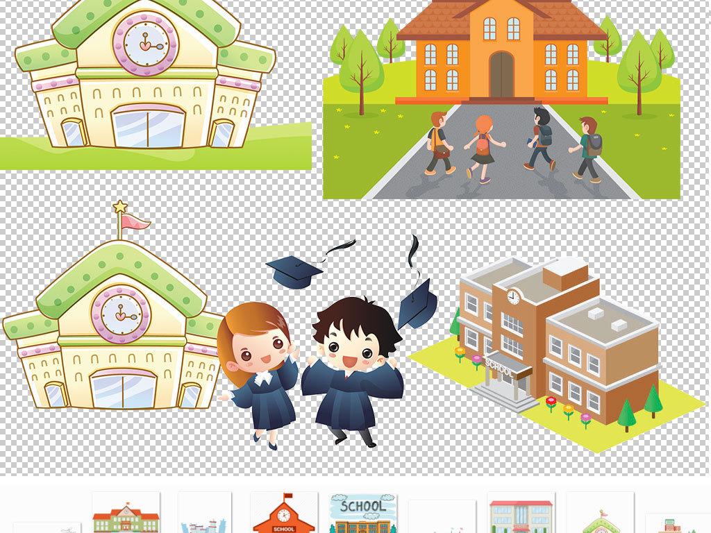 学校教学楼卡通