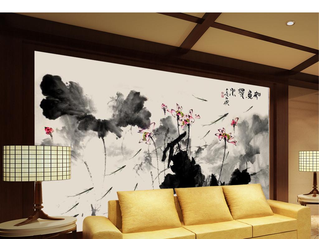 新中式水墨荷花如鱼得水电视背景墙装饰画(图片编号:)图片