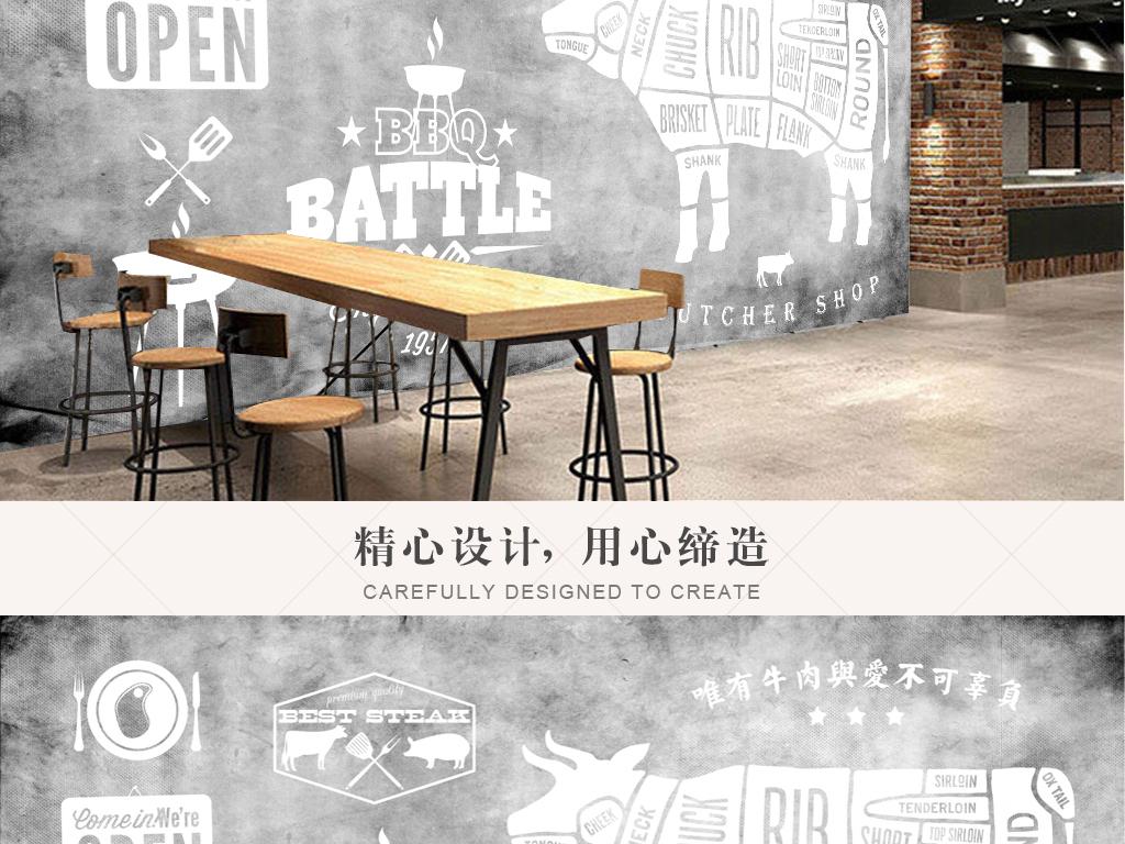 字母背景墙壁画电视墙餐厅西餐吧粉笔画牛牛肉火锅酒店饭店