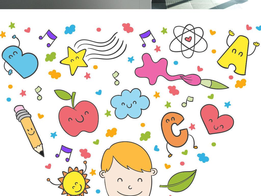 手绘儿童人物设计插画背景图