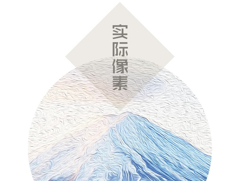 富士山手绘樱花富士山樱花日式手绘樱花图片日本