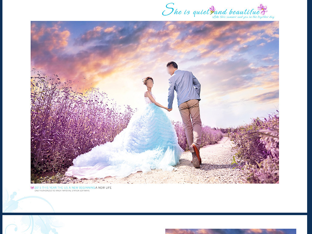浪漫外景婚纱照模板