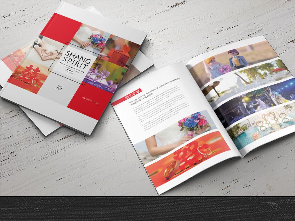 册企业画册商务画册宣传画册画册模板婚庆公司婚礼策划婚礼策划公司