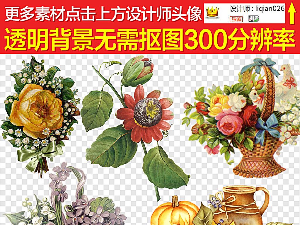 复古手绘花复古干花图片素材参数 编号 : 16095797 软件 : photoshop