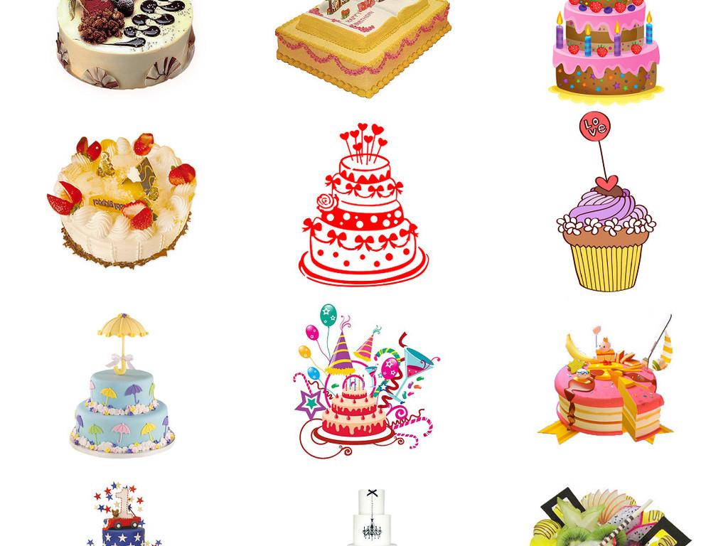 各种各式卡通生日蛋糕免抠png设计元素1