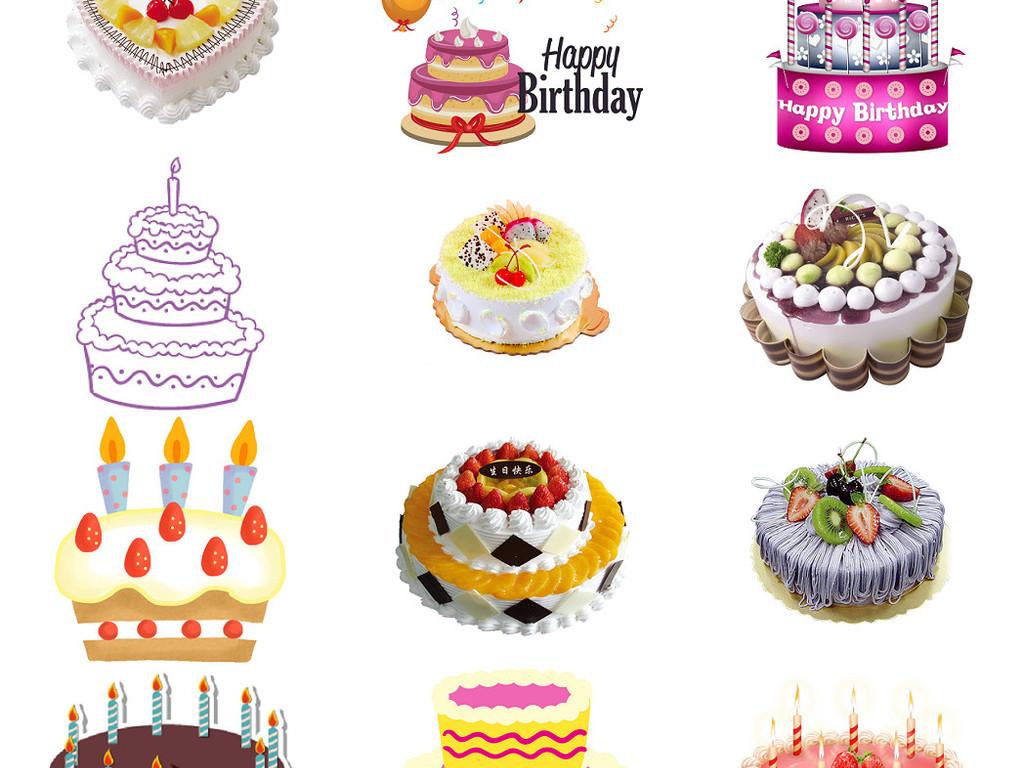生日蛋糕卡通生日蛋糕免抠设计元素4