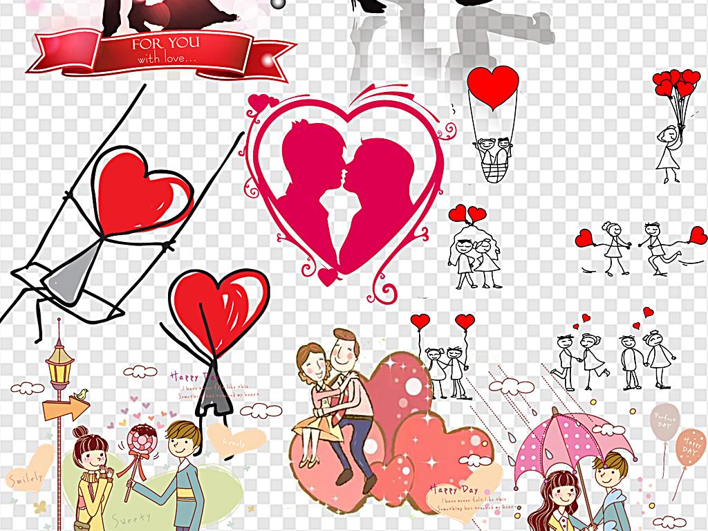 手绘浪漫情侣背影图片