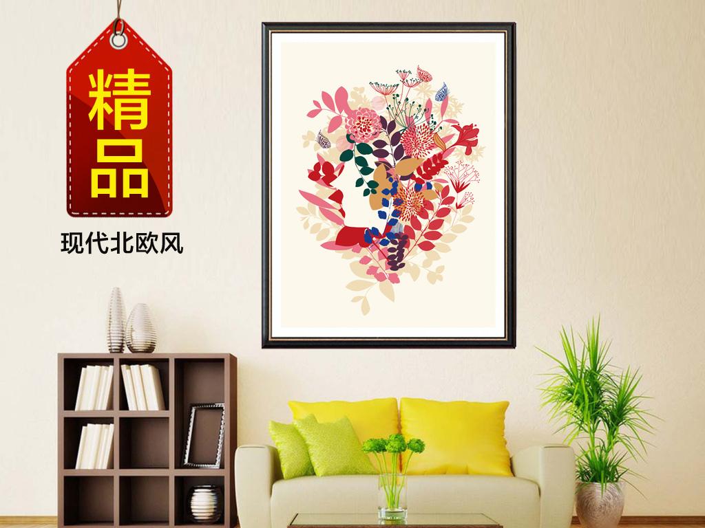 时尚欧式花纹家居客厅装饰画