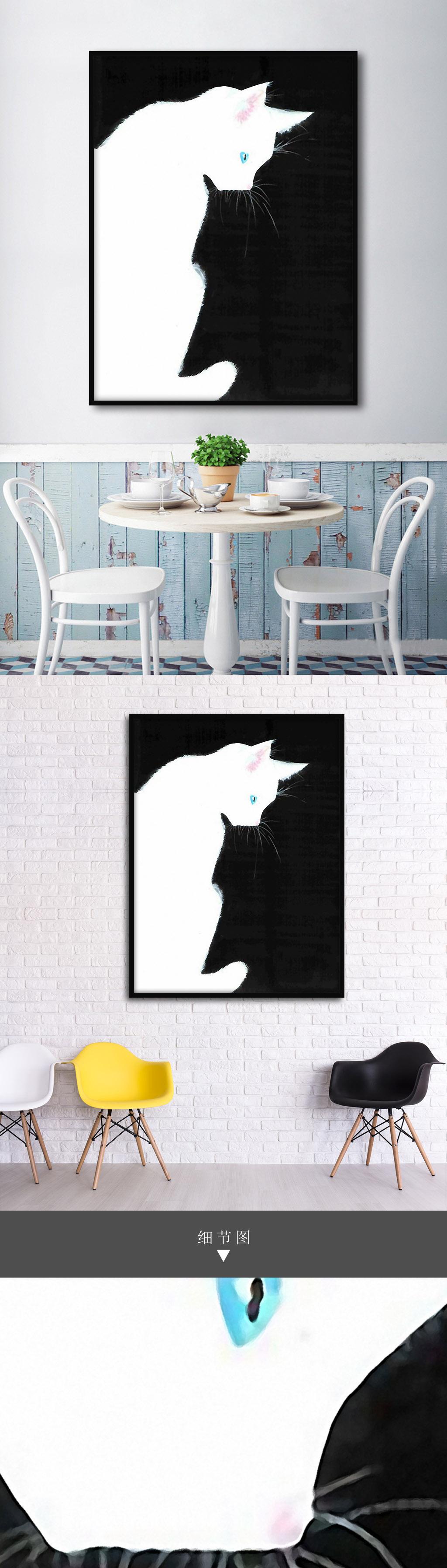 白猫可爱手绘北欧现代黑底黑白时尚装.