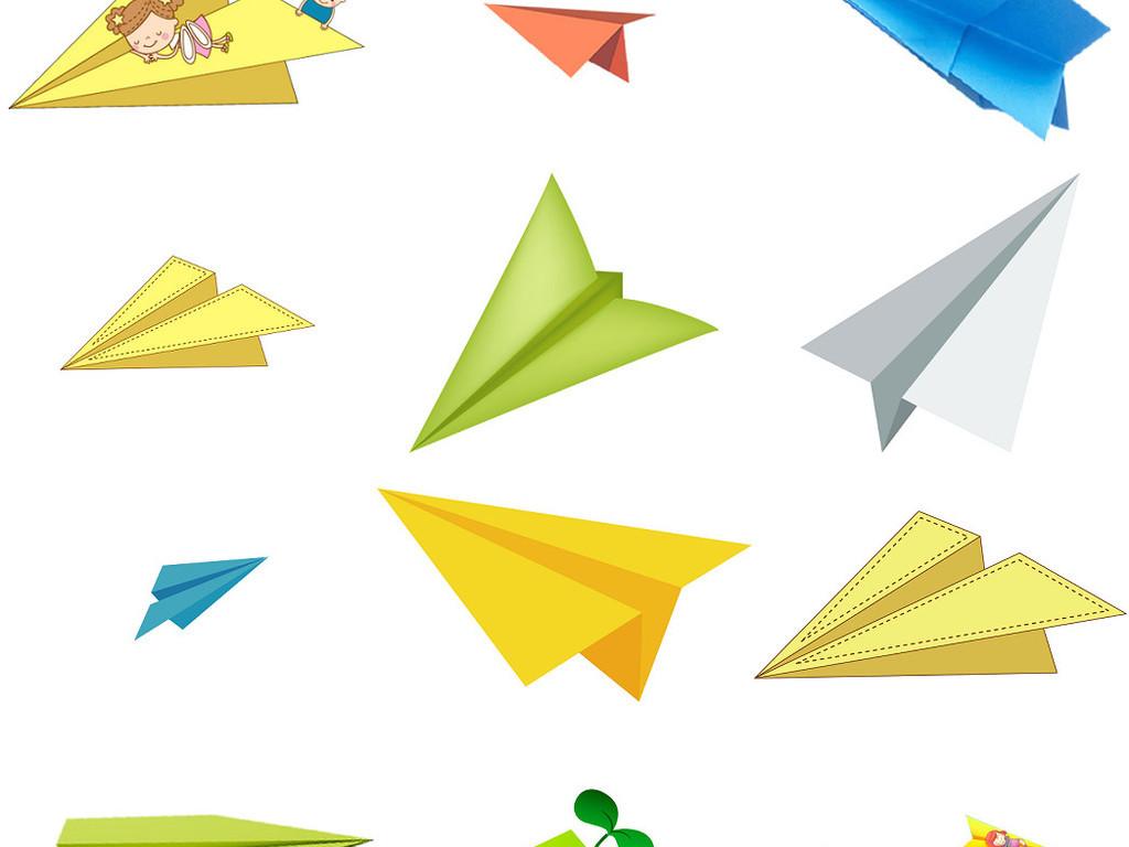 流行童年纸飞机儿童纸飞机免抠设计元素3素材下载