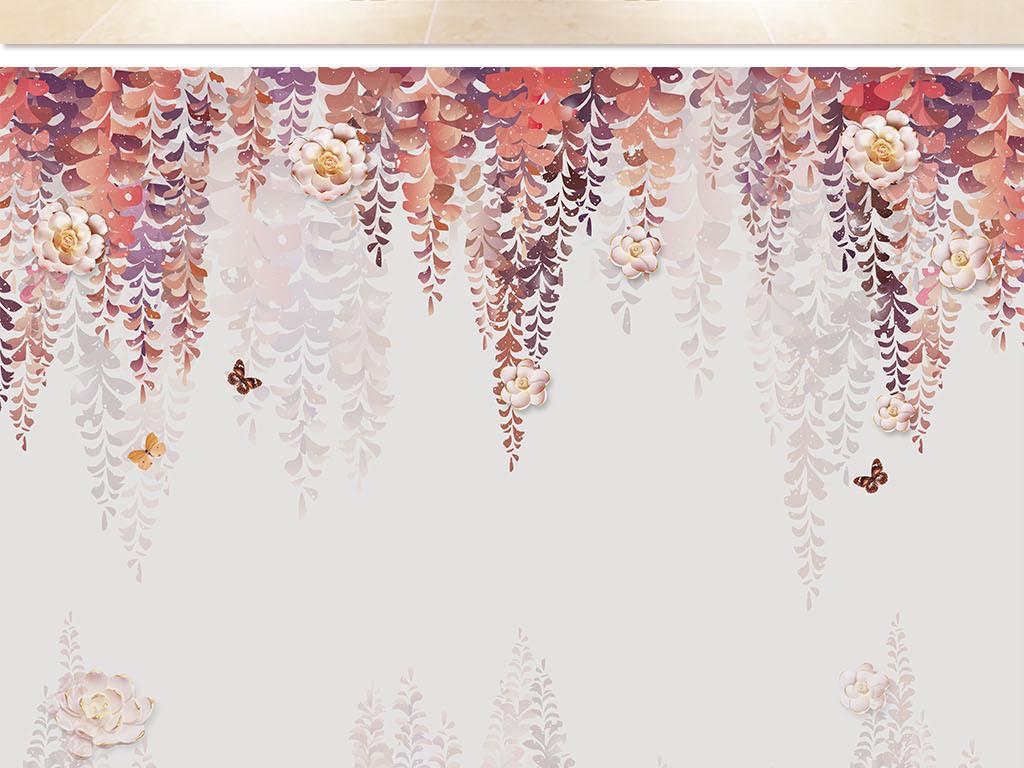浪漫手绘水彩藤蔓小清新背景墙