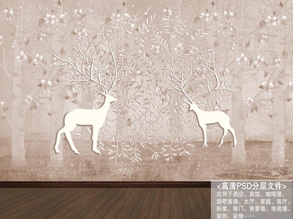 北欧素雅手绘森林驯鹿背景墙装饰画