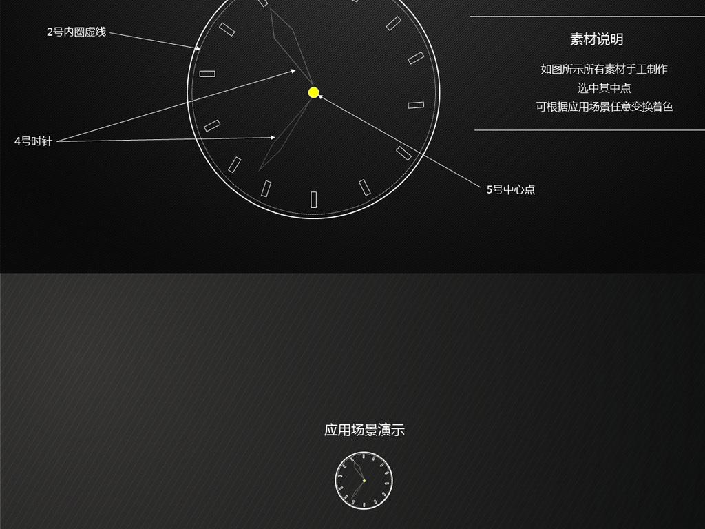 时间管理-时间都去哪儿了ppt创意模板图片