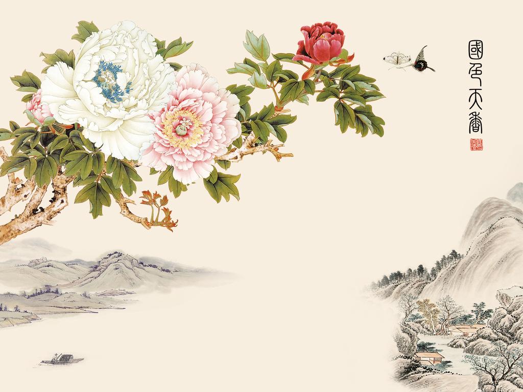 中国画用颜色搭配