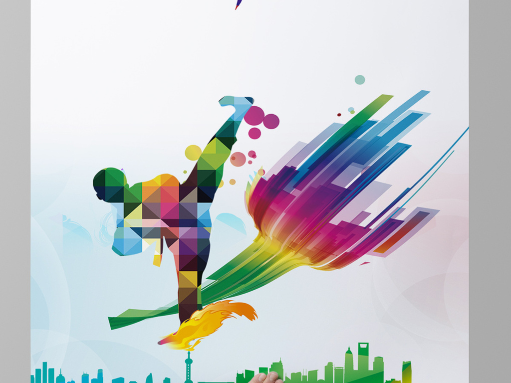 跆拳道招新海报|春季运动会海报|运动会展板|运动会海报设计|校园运动