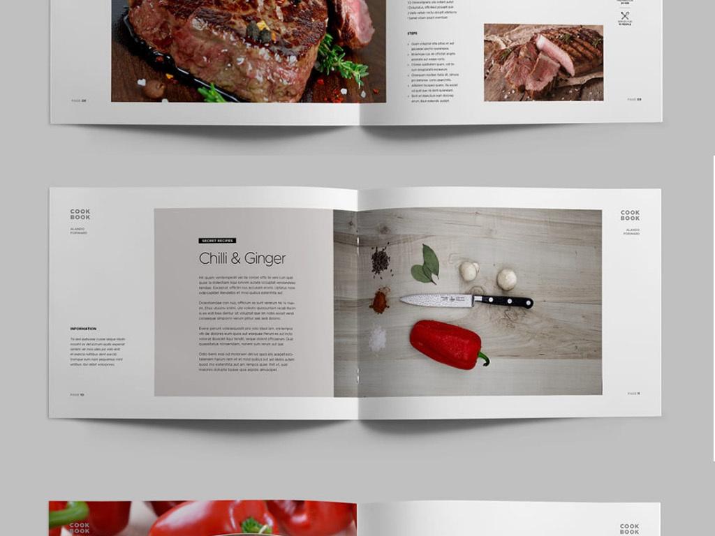 西餐菜谱菜单设计模板