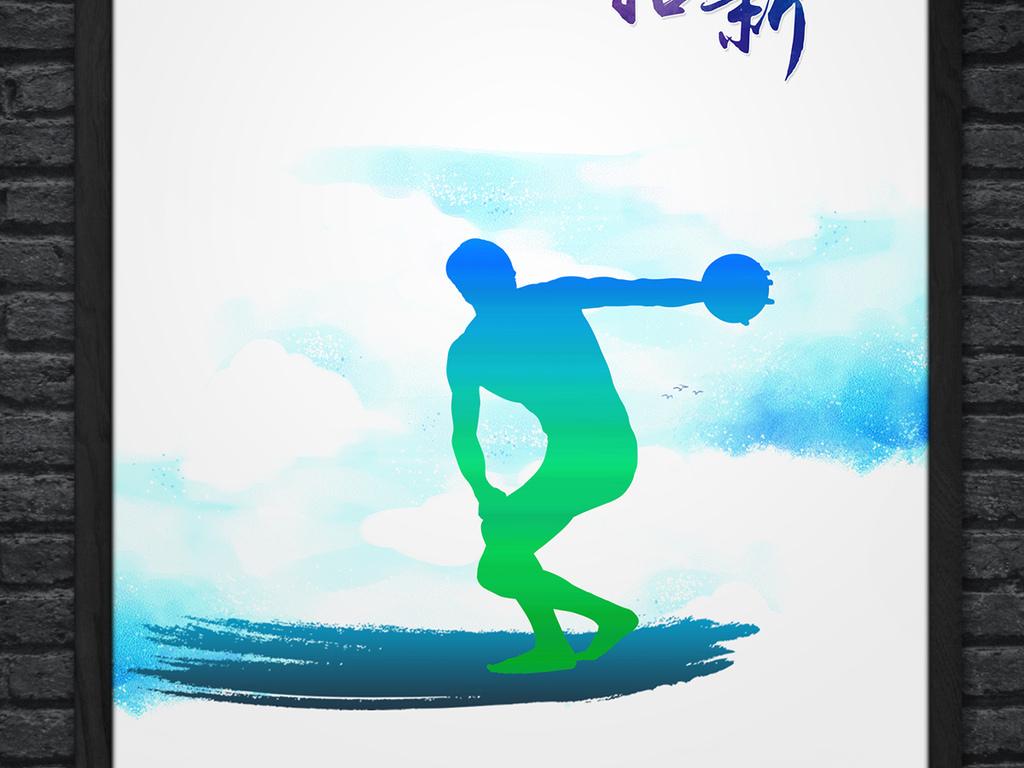 运动海报校园校园运动会手绘人物手绘背景手绘墙手绘背景墙手绘花鸟