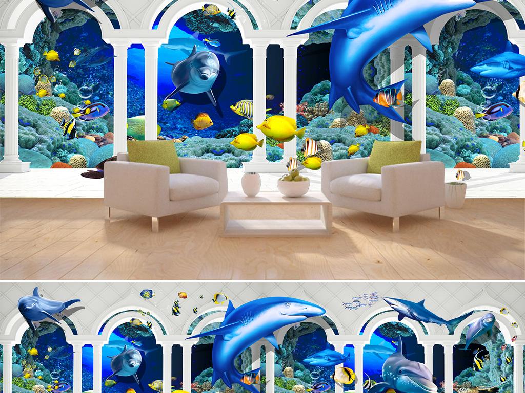 3d立体梦幻海底世界罗马柱主题空间背景墙