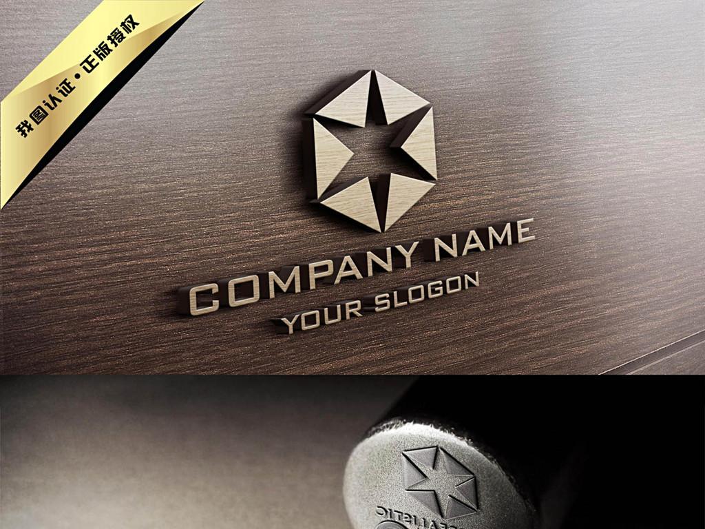 六芒星logo设计